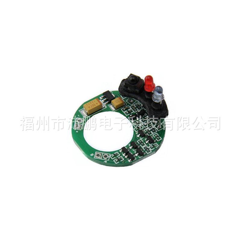 EJ-B605 Sensor PCB