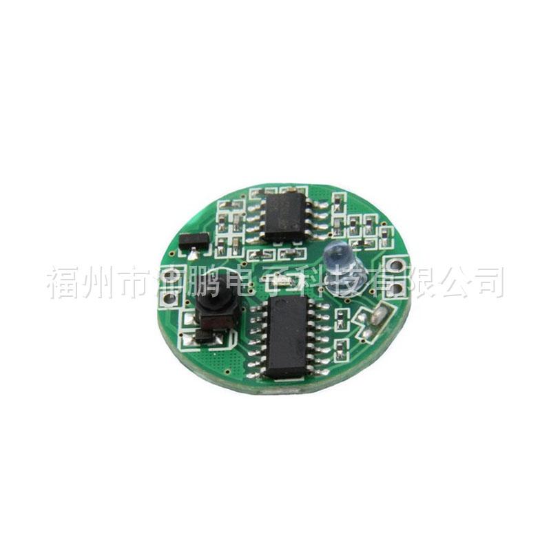 EJ-B606 Sensor PCB