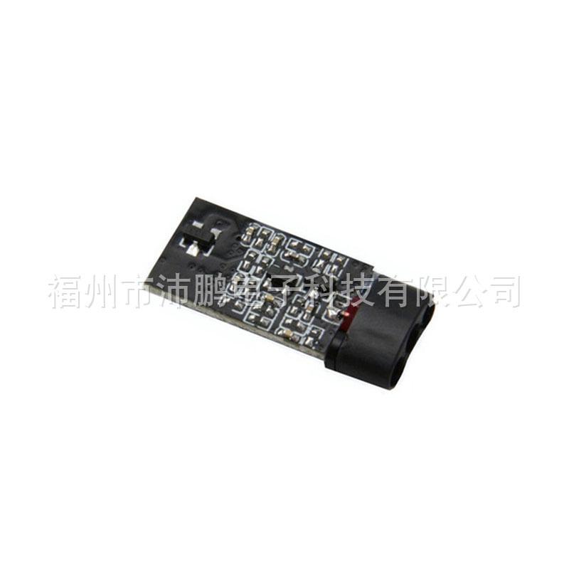 EJ-R603 Sensor PCB