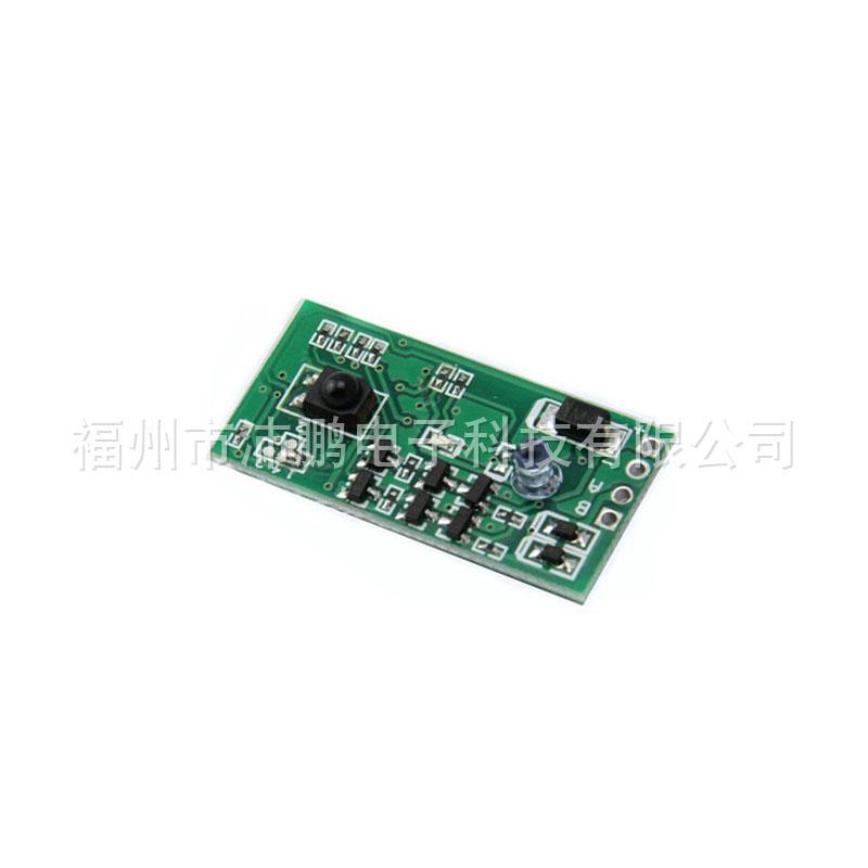 EH-B651 Sensor PCB
