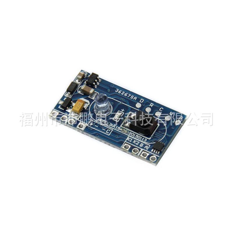 EJ-R301 Sensor PCB