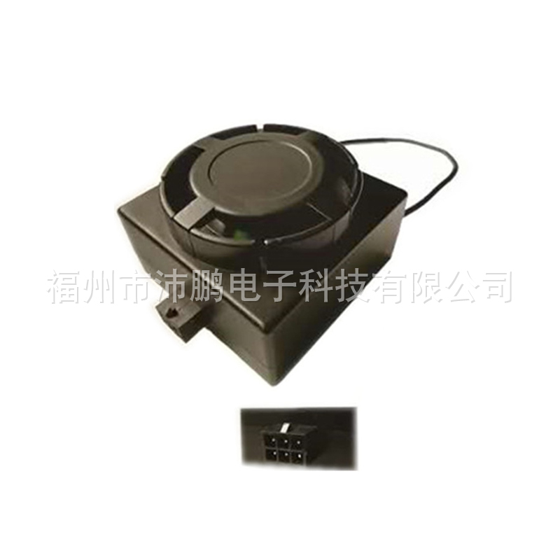 EC-E3016 E-bike alarm system
