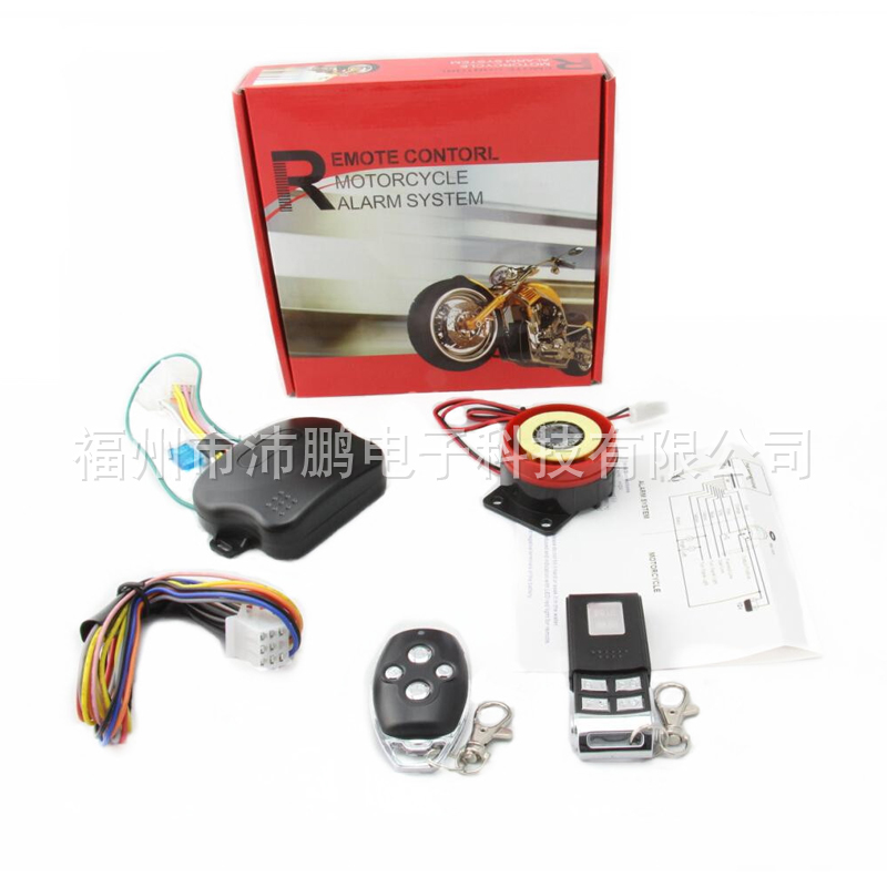 EH-H0003 Motorcycle alarm system