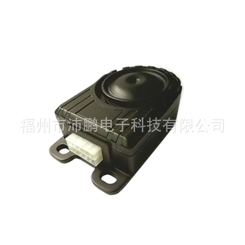 EC-E6001E-bike alarm system