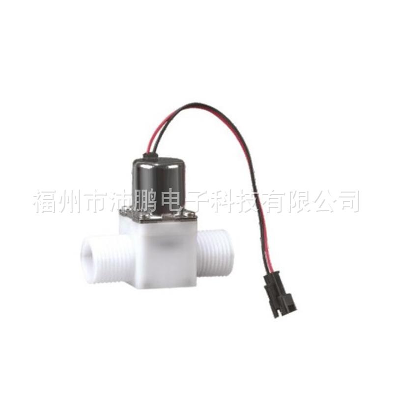 EJ-S0002 sensor urinal solenoid valve