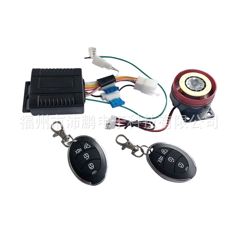 EH-H0005 Motorcycle alarm system