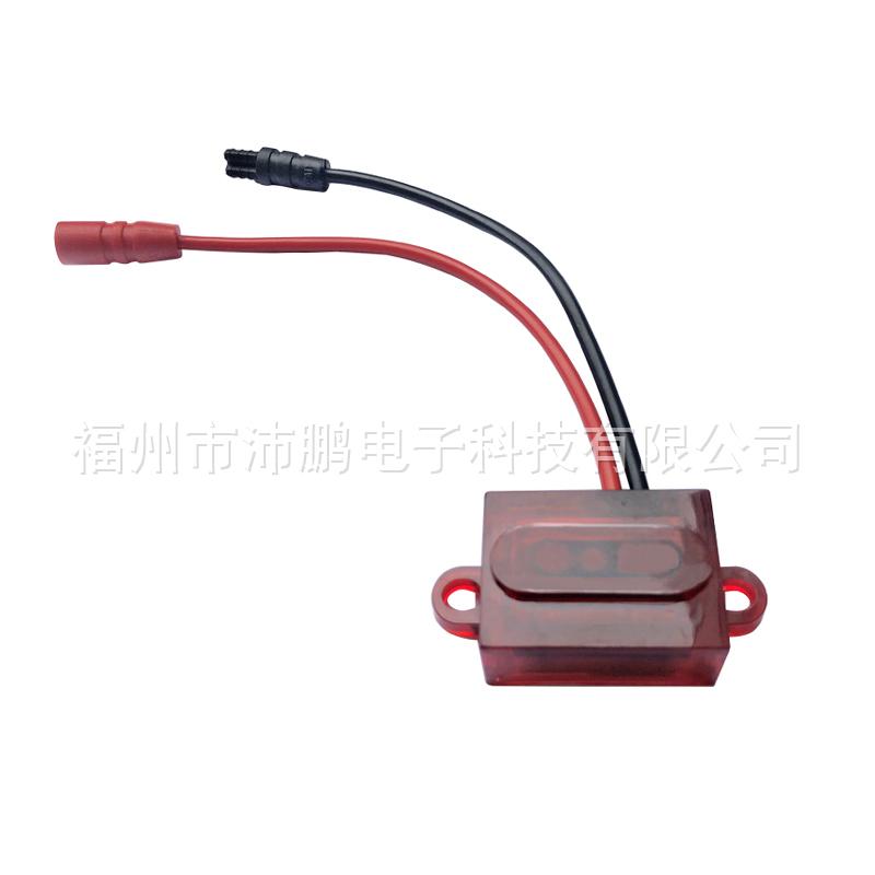 EJ-P0056 automatic urinal flush sensor