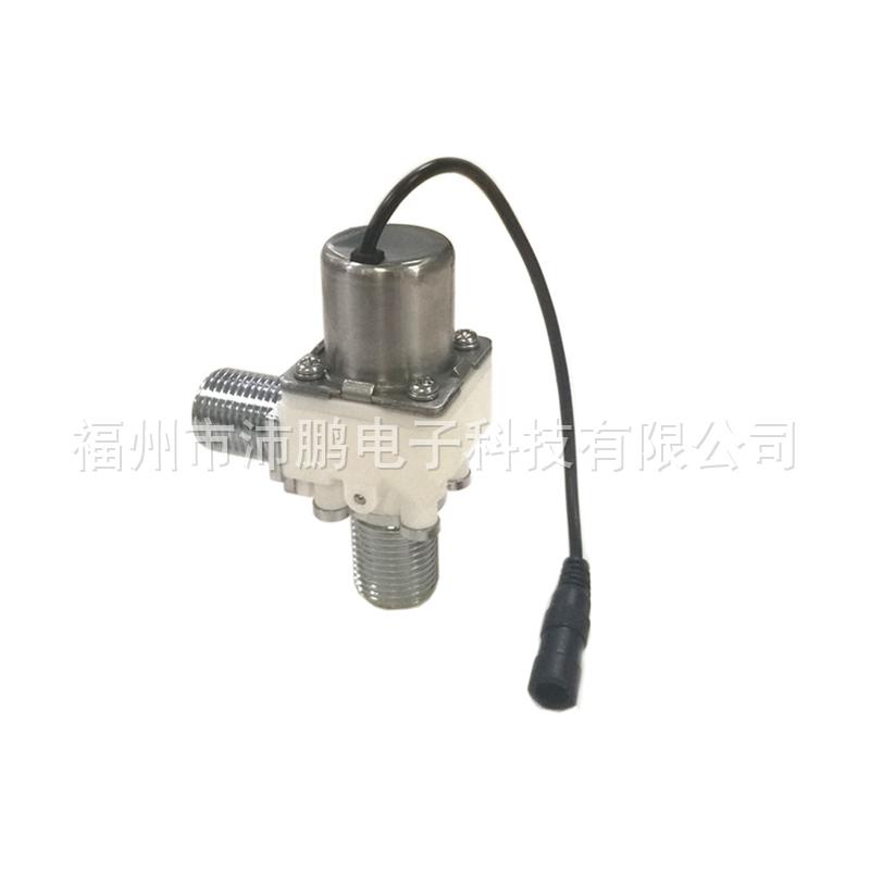 EJ-S0021 sensor faucet solenoid valve