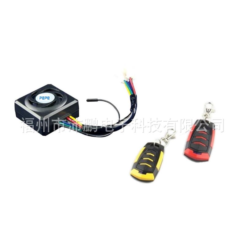 EC-E3003 E-bike alarm system