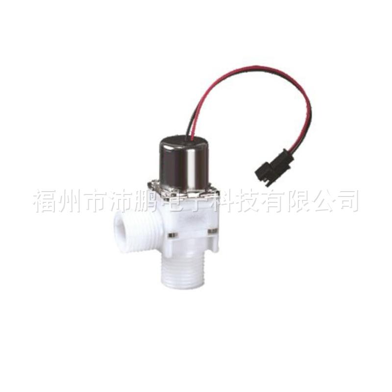 EJ-S0013 sensor faucet solenoid valve