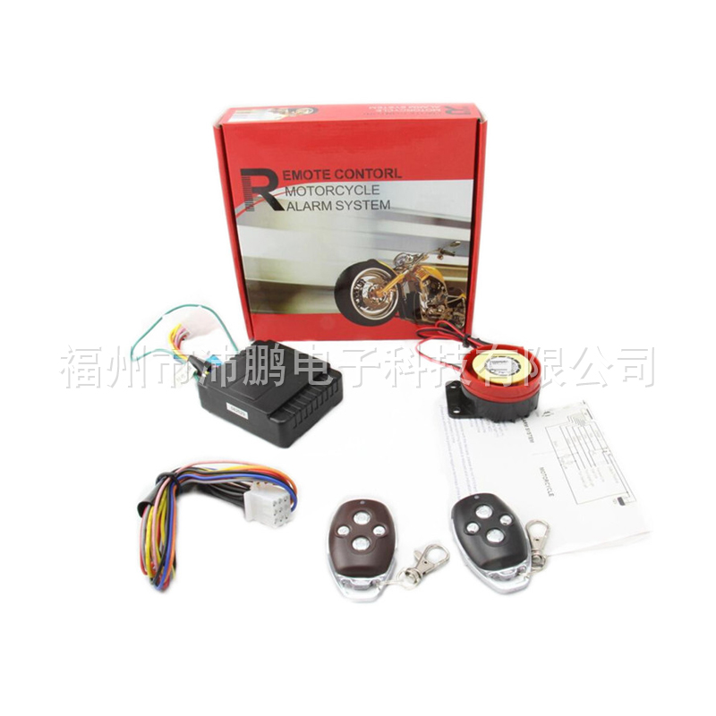 EH-H0001 Motorcycle alarm system